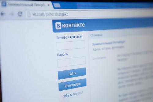 'Одноклассники' обогнали 'ВКонтакте'?