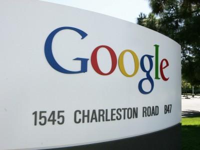Google изменит политику конфиденциальности