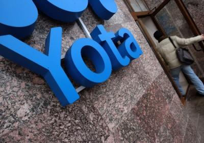 Yota Devices заключила мировое соглашение с PocketBook