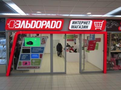 'М.Видео' обогнала 'Эльдорадо' по объему онлайн-продаж