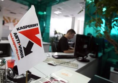 'Лаборатория Касперского' получила высшую оценку технологий шифрования
