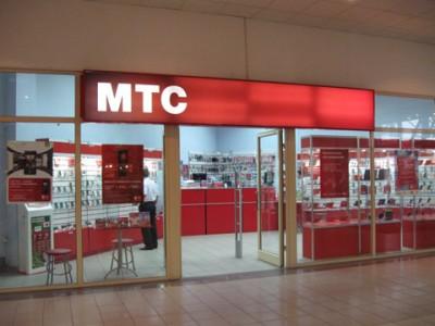 МТС объявила о снижении цен на продукцию Apple