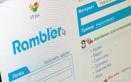 Rambler & Co продвинет недвижимость