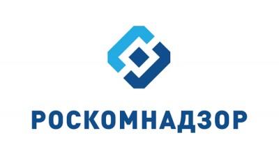 Роскомнадзор разъяснит Google и 'Яндексу' закон о хранении данных