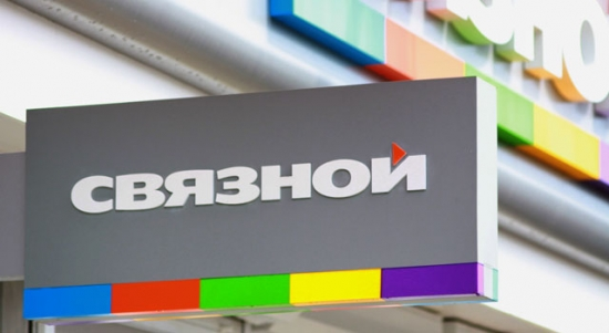 Президент 'Связного' останется на посту после смены главного акционера