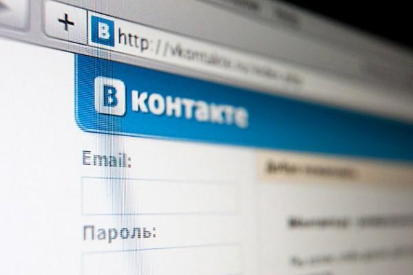 «ВКонтакте» и «Одноклассники» попали в пиратский список США