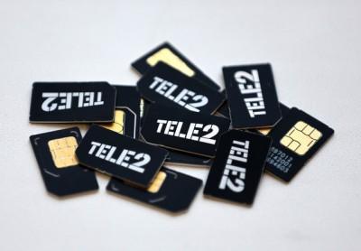 Tele2 пожаловалась на рекламу МТС и 'МегаФона'