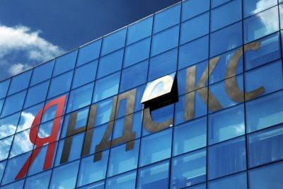 'Яндекс' попал в мобильный трафик