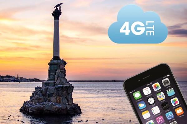 В Севастополе заработала сеть 3G и LTE