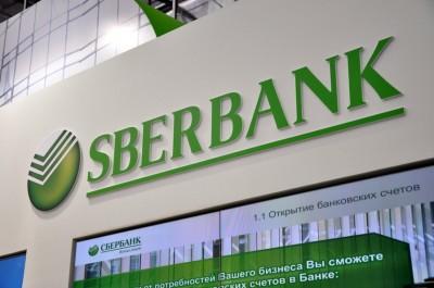 'Яндекс' станет консультантом Сбербанка по big data
