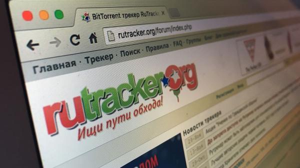 Мосгорсуд отказался принять решение о блокировке «зеркал» Rutracker