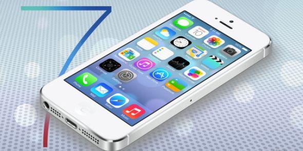 Дисплей iPhone 7: новые возможности