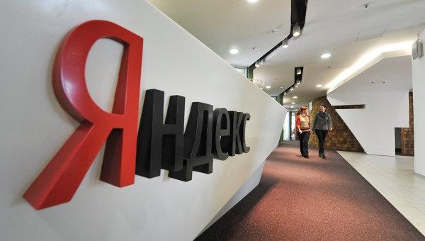 'Яндекс' отстоял в суде отказ раскрыть таможенникам переписку клиентов