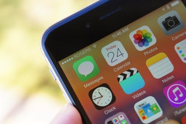 В платформе iOS обнаружена серьезная уязвимость