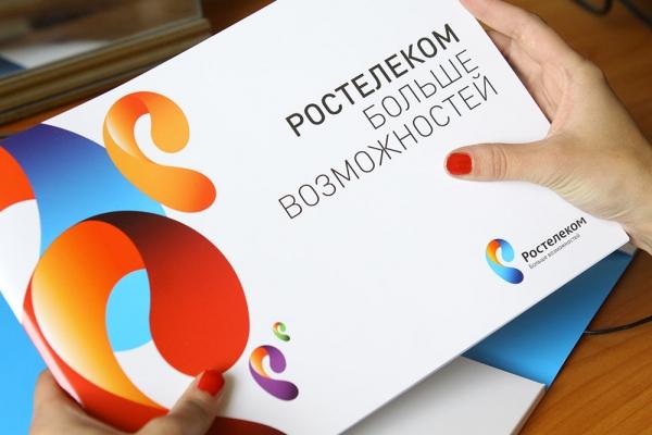 'Ростелеком' и 'Казахтелеком' стали стратегическими партнерами