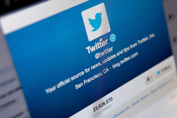 Акции Twitter упали до самого низкого уровня за всю историю торгов