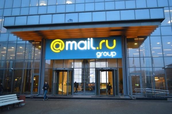 Mail.Ru Group тестирует приложение для организации встреч
