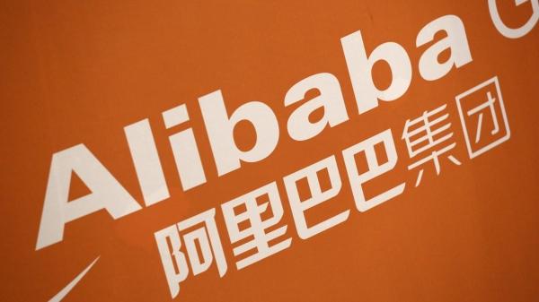 Alibaba Group превзошла все ожидания