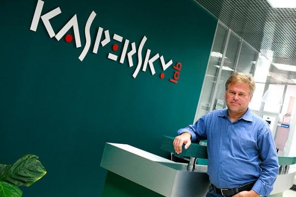'Касперский' рассказал о похитившем у банков 3 млрд руб. вирусе
