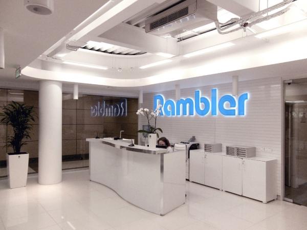 Rambler&Co запустит два новых интернет-проекта