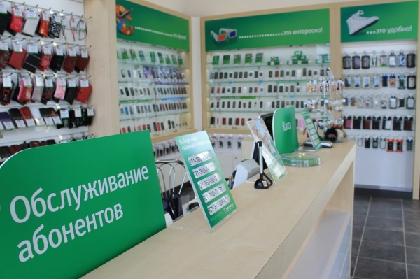 'МегаФон' оштрафовали на 1 млн руб. за SMS-сообщения с рекламой