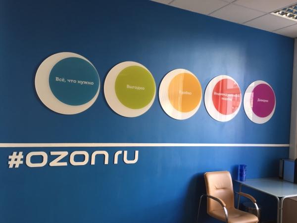 Ozon и 'Евросеть' начнут торговать из-за границы