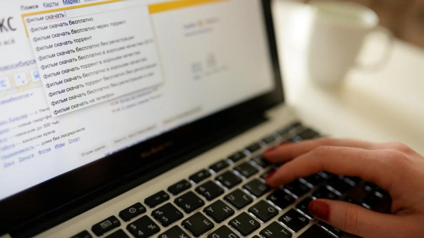 Правообладатели заставят 'Яндекс' чистить выдачу