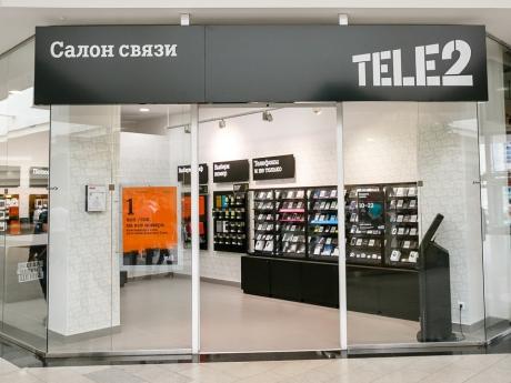 Доля смартфонов в сети Tele2 в 2016 году составила 53%