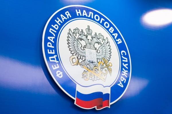 'Яндекс' получил разрешение ФНС на обработку фискальных данных